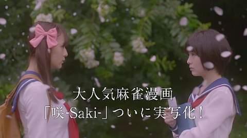 saki_016