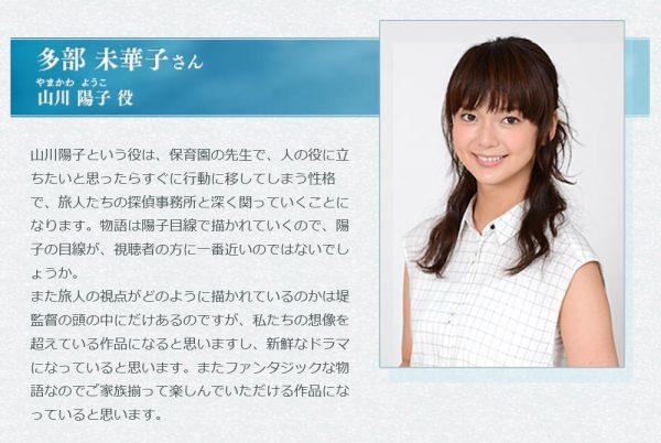 Shikaku_Tantei_004