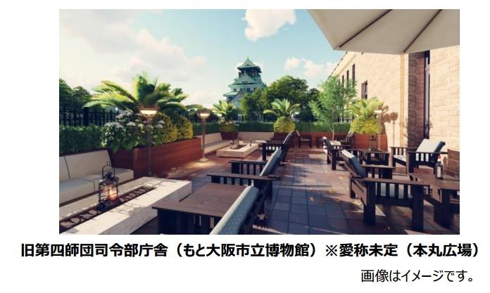 https://www.motohaku.jp/_docs/release_1209.pdf