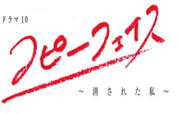ロケ地&キャスト紹介