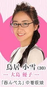 Izakaya_003