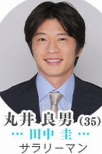 Izakaya_006