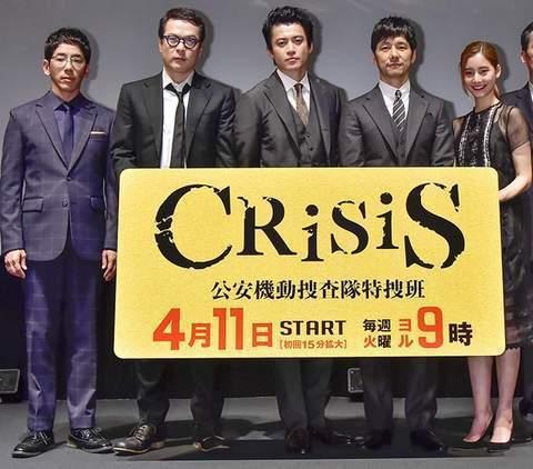CRISIS_Shinkansen_006