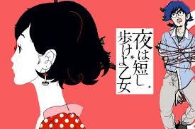 YoruhaMijikashi_007