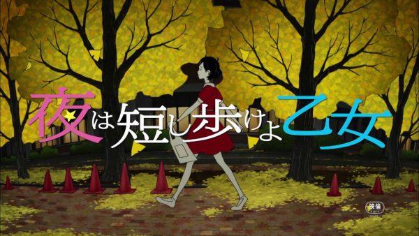 YoruhaMijikashi_008