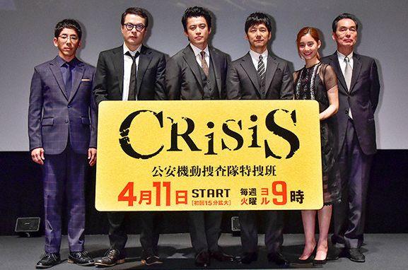 crisis_JRKouenji_001