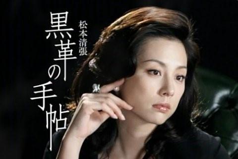 米倉涼子1