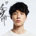 sakaguchi_zoom