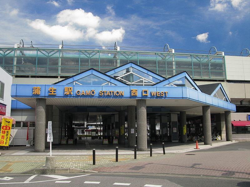 800px-Gamo_Station_West_Entrance_1