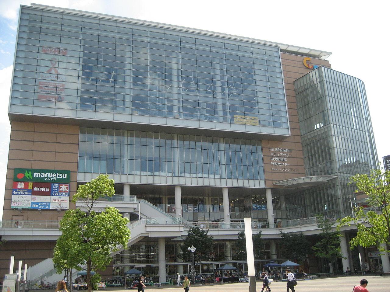 1280px-Cupola_in_Kawaguchi_City