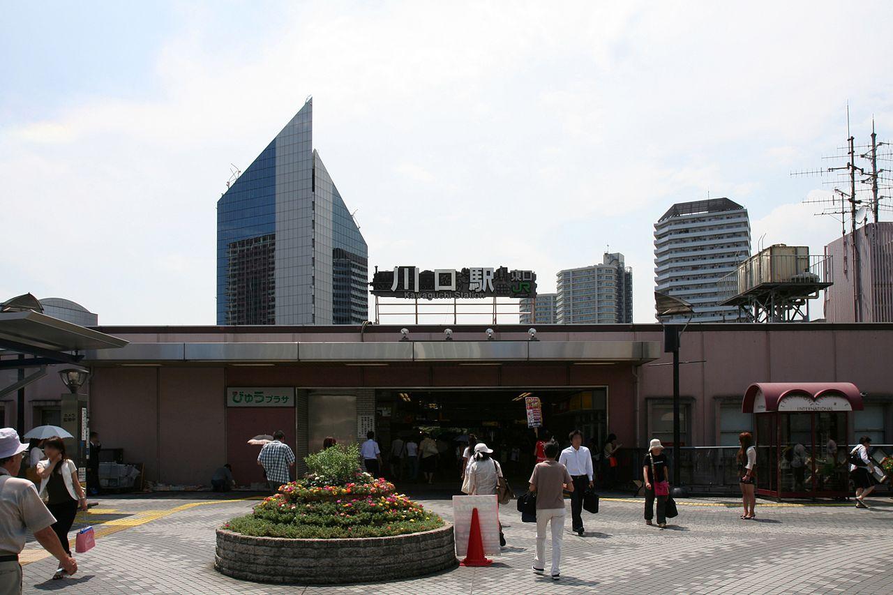 1280px-JRE_Kawaguchi_Station_east_exit
