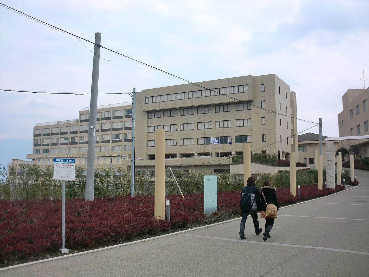 1280px-Kagoshima_Shigakukan_University