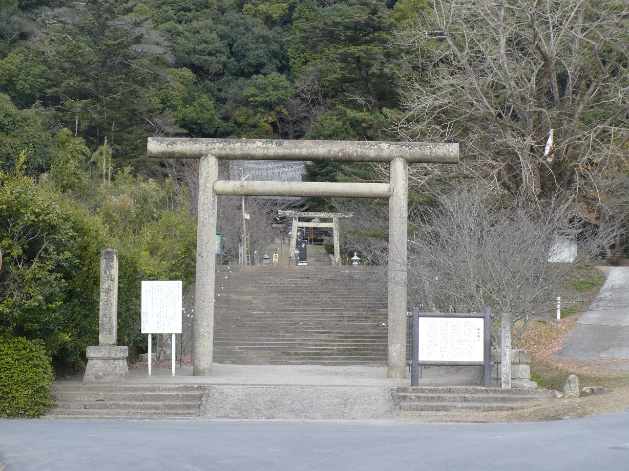 Kuwashihoko_shrine