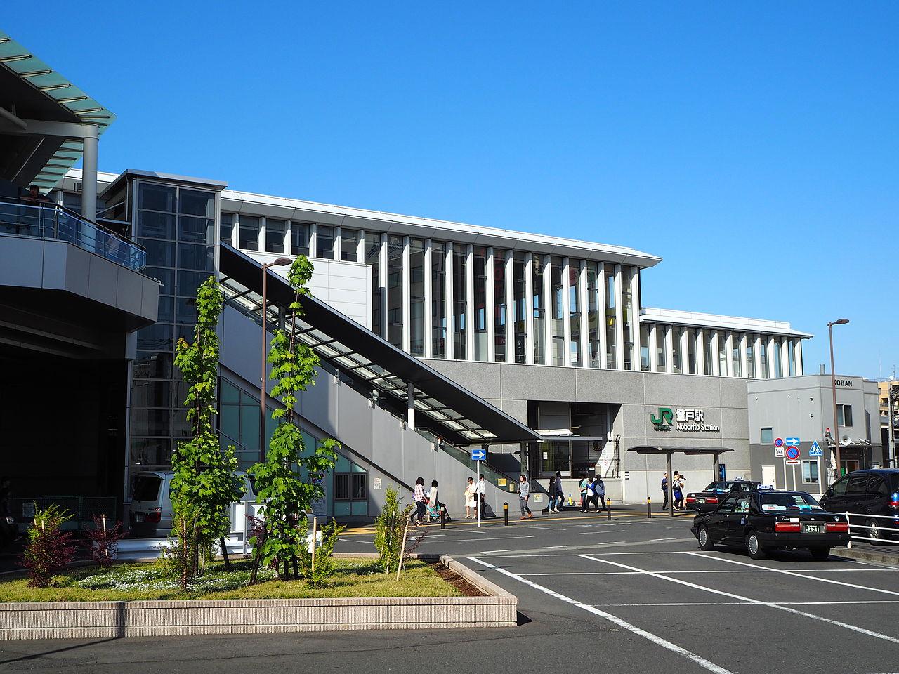 1280px-JR-Noborito-Sta-Ikutarokuchi