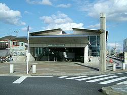 250px-Toyo-kosoku-Funabashi-nichidaimae-station-west-entrance
